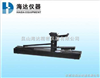 HD-205印刷試驗儀器,印刷試驗儀器廠商,印刷試驗儀器批發