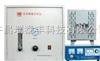 高频红外碳硫分析仪厂家