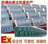 ExibIICT4/T5专业防爆汽车衡