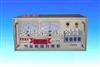 M392710电瓶充电器/节能恒流充电机