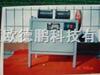 DP-80活性炭强度一分赛车计划在线