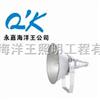 NTC9210A浙江温州防震型投光灯NTC9210A生产供应商:供应防震型投光灯-海洋王NTC9210价格