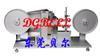BF-RCARCA纸带耐磨试验机
