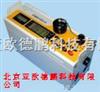 DP-LD3F防爆袖珍型电脑激光粉尘仪/粉尘测定仪/粉尘检测仪