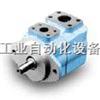 上海销售Vickers威格士定量叶片泵威格士