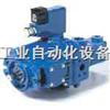 销售威格士的PVE 柱塞泵是直轴变量泵