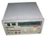 ZC7170BZC7170B通用耐压测试仪 交直流耐压测试仪