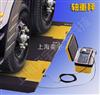 南京(便携式汽车衡):成都(便携式电子汽车衡):东莞(80T便携式地磅)