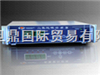 上海旦鼎国际贸易有限公司