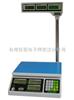 JPL系列高贵型计价秤桌秤,钰恒电子计价秤