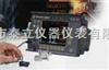 USN60美国GE超声波探伤仪USN60
