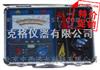 M306357电子摇表/兆欧表
