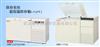 SANYO MDF-C2156VAN超低温保存箱