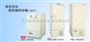 SANYO MDF-192(N)低温保存箱