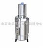 HG22-YA.ZD-10不锈钢电热蒸馏水器 普通型电热蒸馏水器 内置分流式电热蒸馏水器