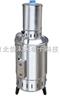 HG22-YA.ZDI-20自控型不锈钢电热蒸馏水器 不锈钢电热蒸馏水器20升