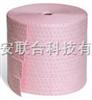 危害液体化学品吸收棉卷