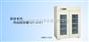 SANYO MPR-721药品保存箱