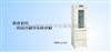 SANYO MPR-214F药品冷藏冷冻保存箱