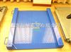 scs江苏双层电子地磅 0.8*1米防水电子地磅 3t电子磅