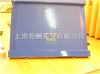 scs浙江防水电子地磅 0.8*0.8米电子地磅秤 3t加厚型地磅