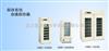 SANYO MBR-1404G/1404GR血液保存箱
