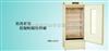 SANYO MIR-553低温恒温培养箱