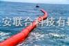 轻型充气式PVC围油栏