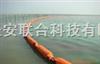 PVC栅栏式围油栏
