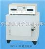 SX2-4-10电阻炉