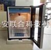 冰箱式混采水质采样器