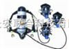 他救优越型空气呼吸器三人共用空气呼吸器