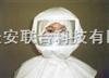 通用型防护头罩