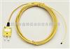 5TC-PVC5TC-PVC环氧树脂涂层热电偶测温探头|美国omega热电偶测温探头
