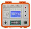 MHV-5000绝缘电阻测试仪   MHV-5000智能绝缘电阻测试仪