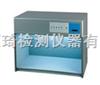 杭州D65标准光源箱