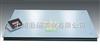 scs加厚型带打印电子地磅 1*1米电子地磅秤 5t加厚型地磅
