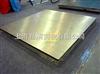 scs北京防水单层地磅 带打印电子地磅平台秤 1t不锈钢地磅