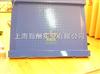 scs双层电子平台秤 1*1米防水电子地磅 天津1t地磅秤