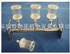 LYSN-6S薄膜過濾器/薄膜過濾器塑料滤头六联不带泵