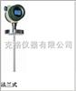 M139991电容式液位计