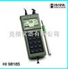 M383698哈纳-高精度防水型pH/ORP/ISE/温度测定仪