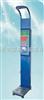 LYCN/HGM-600超聲波體檢機