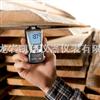 testo 606-1木材和建材水份測量儀