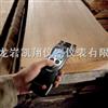 testo 616木材和建材水份儀