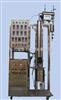 RFJL-B不锈钢精馏装置