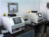 国V波长X荧光硫含量分析仪