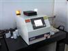 CLORA进口测氯仪ASTM D7536