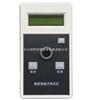 LYCN-CM04智能六價鉻水質測定儀