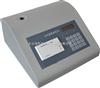 LYCN-CMN台式氨氮水質測定儀